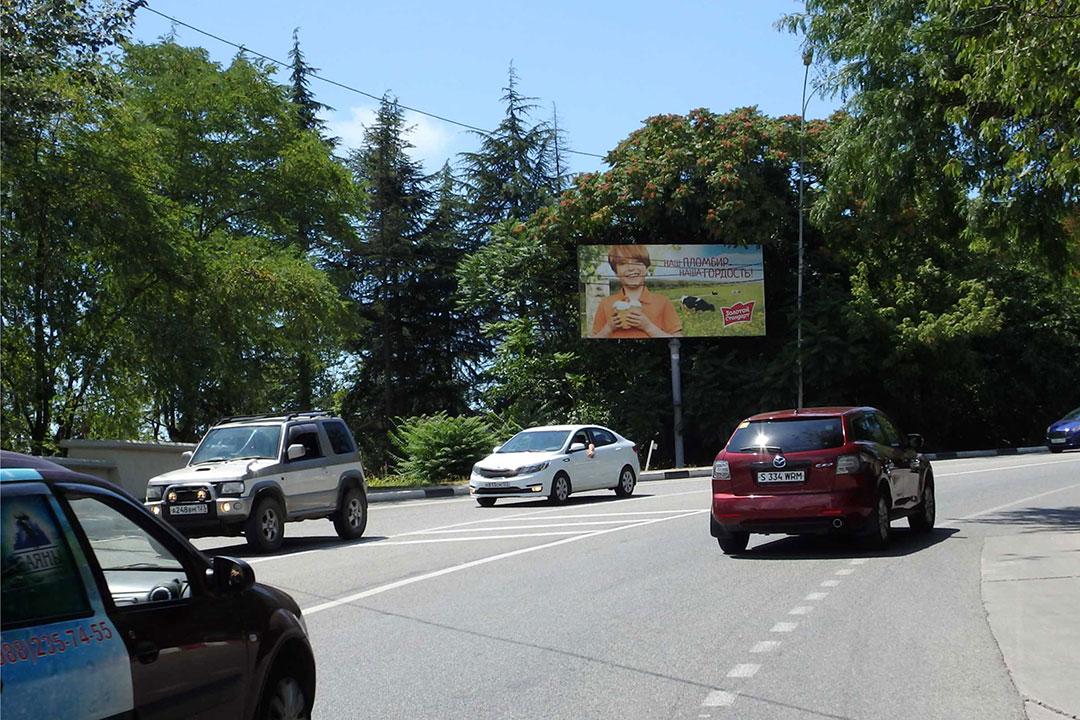ул. Виноградная, «Национальный парк»