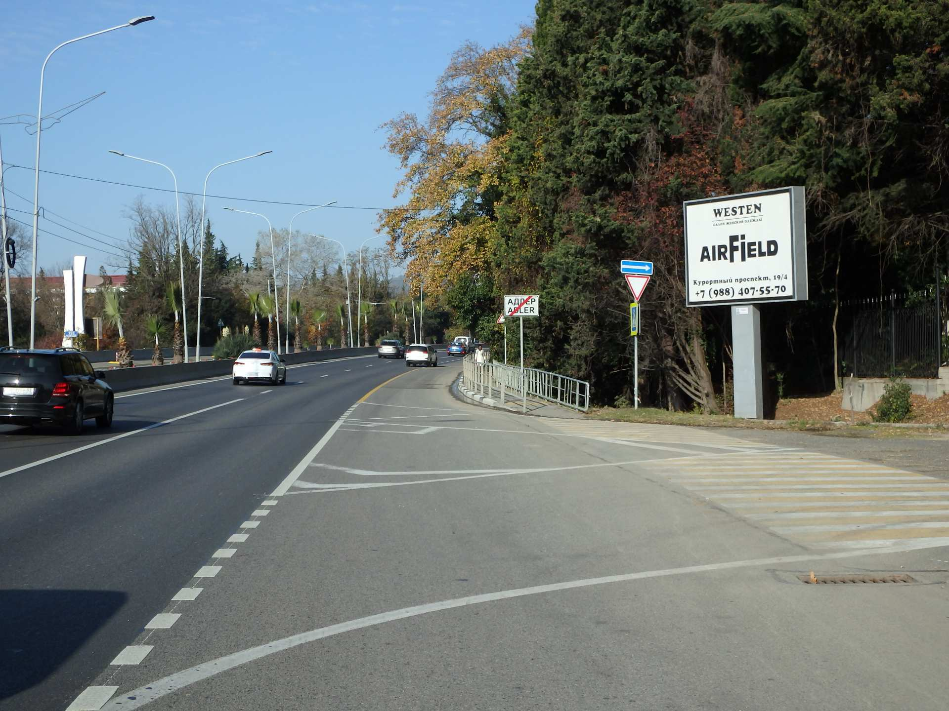 ул. Ленина, 300, корпус 16, съезд в Кудепсту